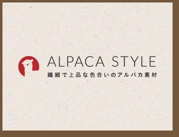 ALPACA STYLE